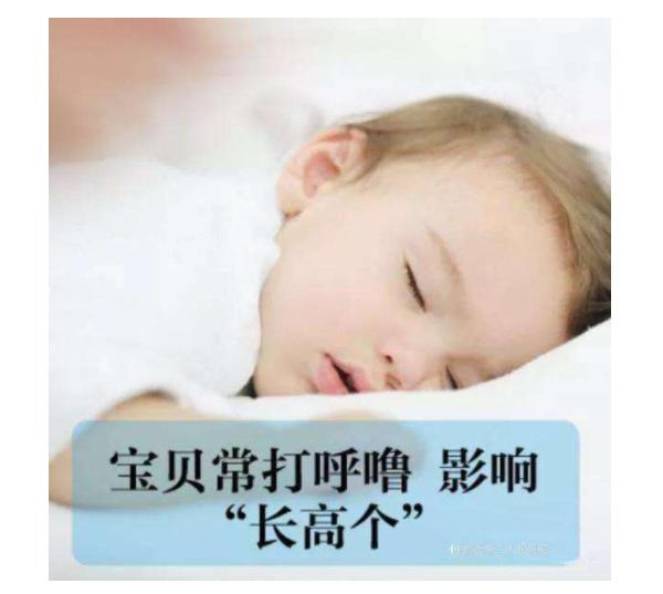 儿童腺样体手术-绝对不是一劳永逸的办法