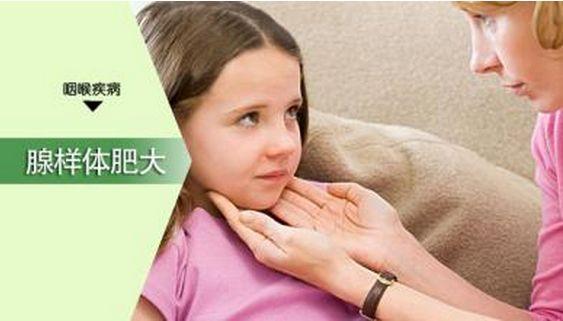6岁宝宝腺样体肥大终痊愈、只有为人父母才能体会