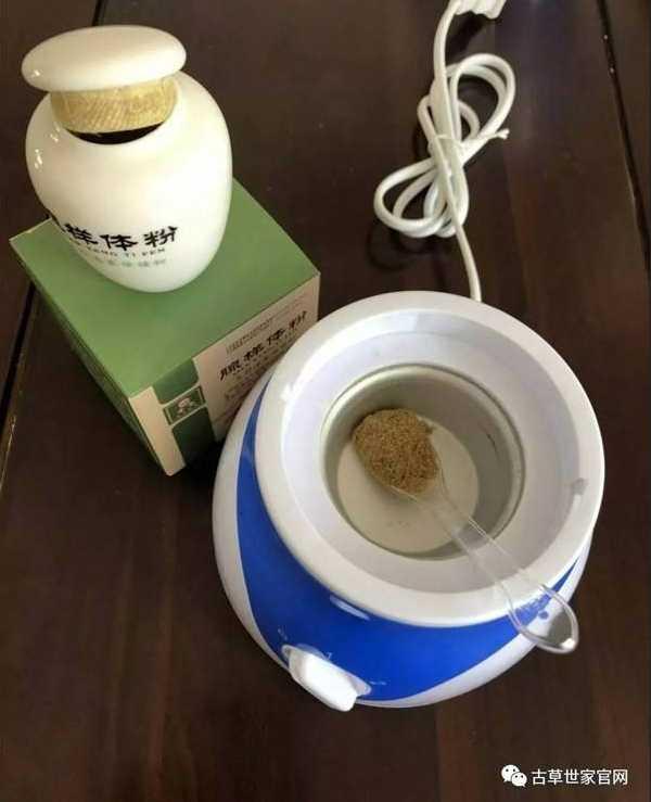 腺样体粉使用方法