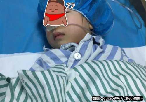 宝妈记录:4周岁儿童做扁桃体与腺样体肥大手术(过程)
