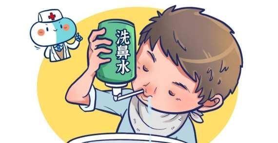 鼻炎最快缓解方法