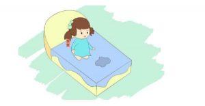 孩子总是尿床怎么办