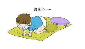 小孩尿床是怎么回事