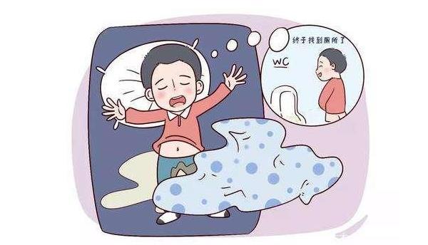 宝宝总是尿床
