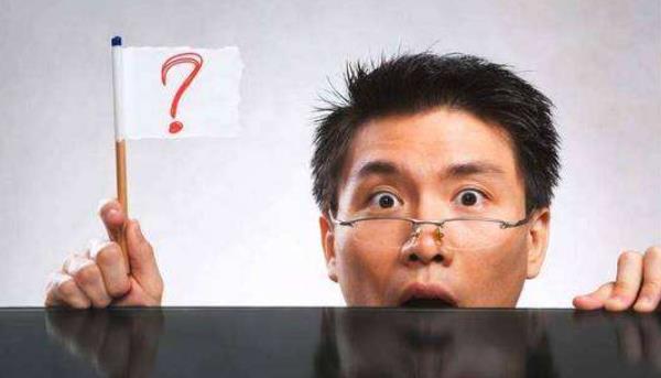 精索鞘膜积液是什么原因引起的